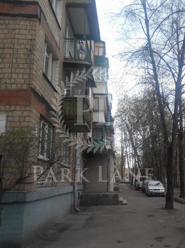 Квартира, C-95390, 52