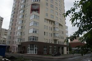 Квартира B-91727, Преображенская (Клименко Ивана), 8б, Киев - Фото 3