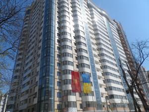 Квартира I-27990, Драгомирова Михаила, 2а, Киев - Фото 4