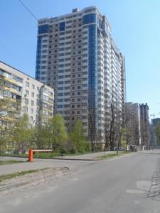 Квартира I-27990, Драгомирова Михаила, 2а, Киев - Фото 5