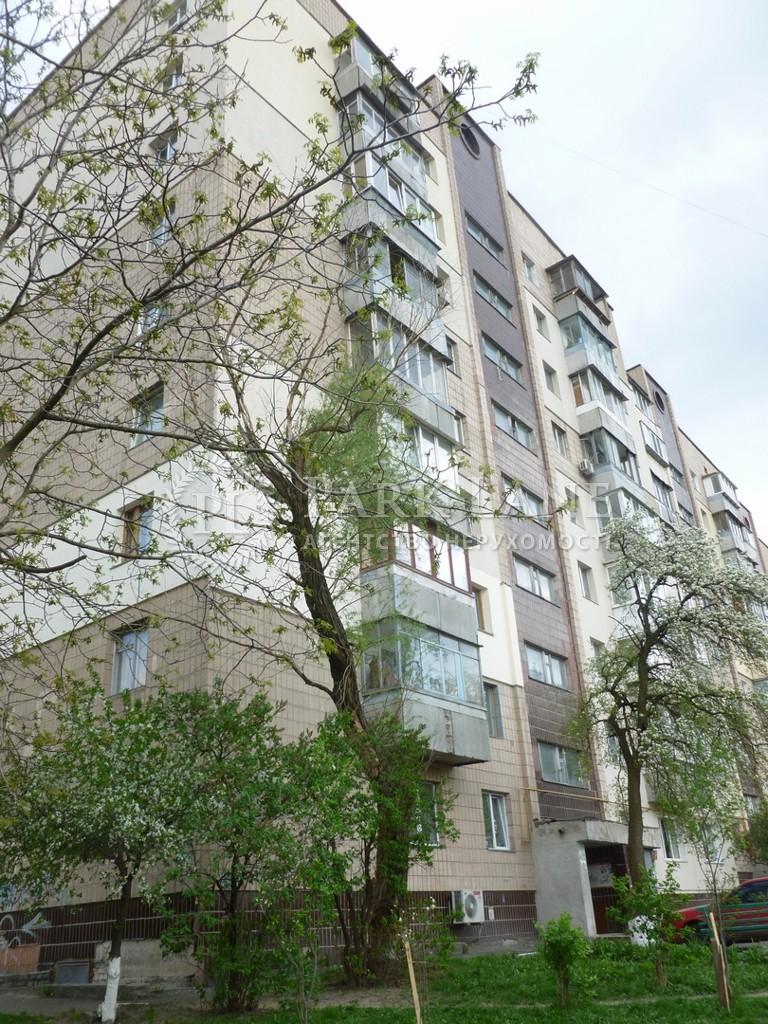 Квартира L-28208, Феодосійська, 6, Київ - Фото 1