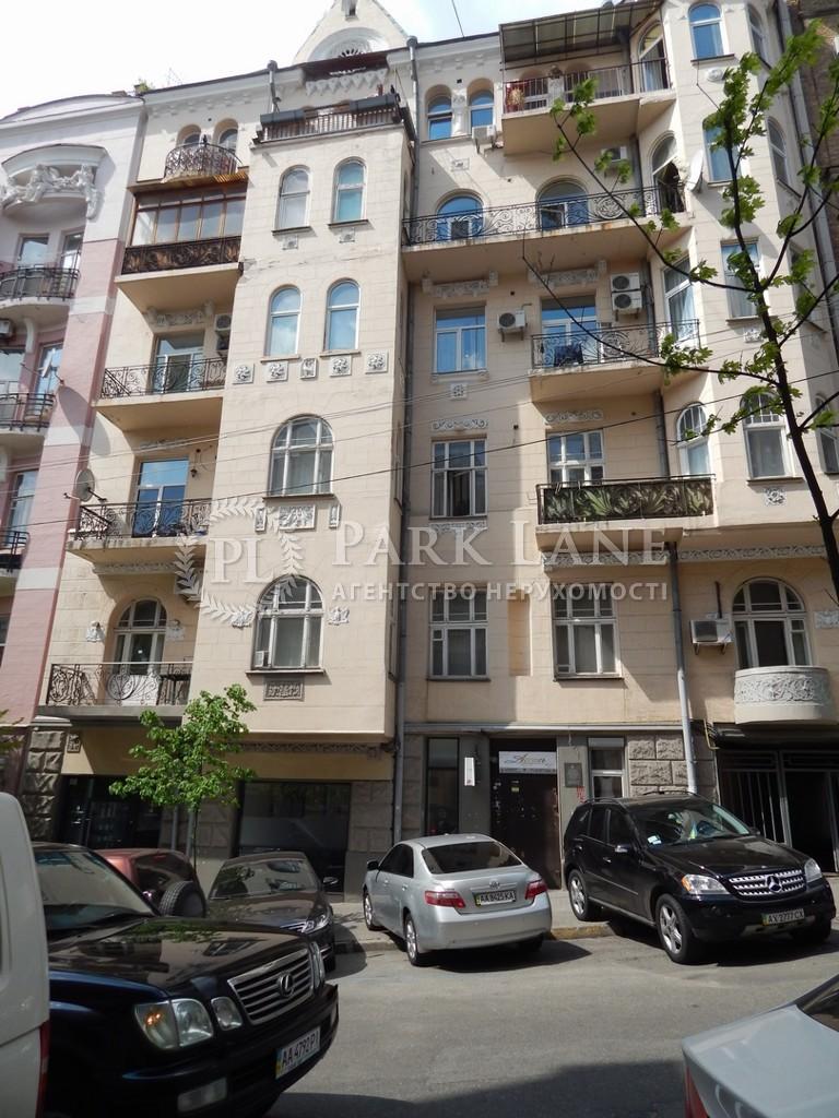 Квартира ул. Костельная, 9, Киев, R-16654 - Фото 1