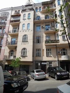 Квартира R-33348, Костельная, 9, Киев - Фото 1