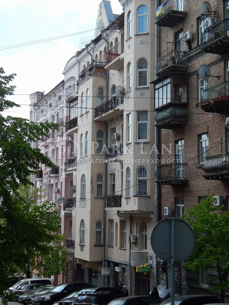 Квартира ул. Костельная, 9, Киев, R-16654 - Фото 19