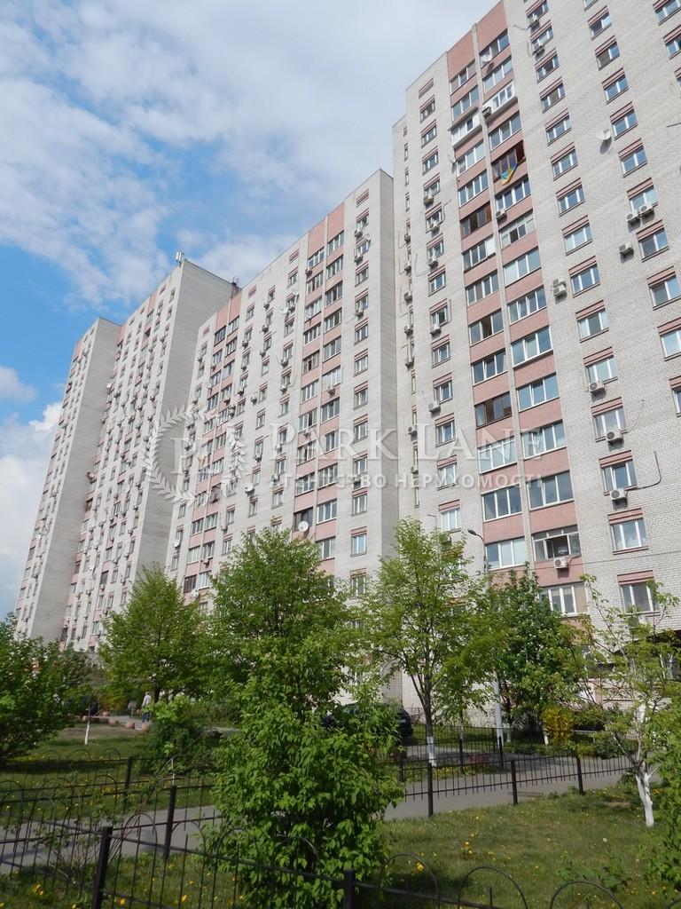 Квартира ул. Ревуцкого, 5, Киев, B-95193 - Фото 19