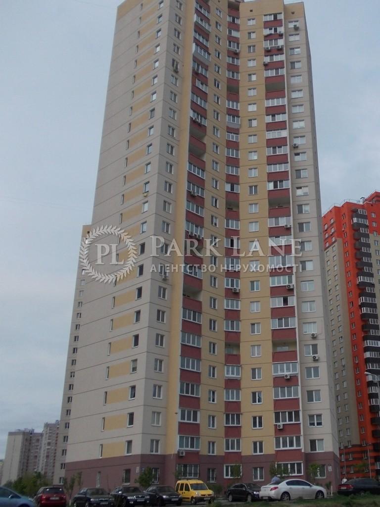 Квартира Григоренко Петра просп., 12, Киев, Z-740641 - Фото 3