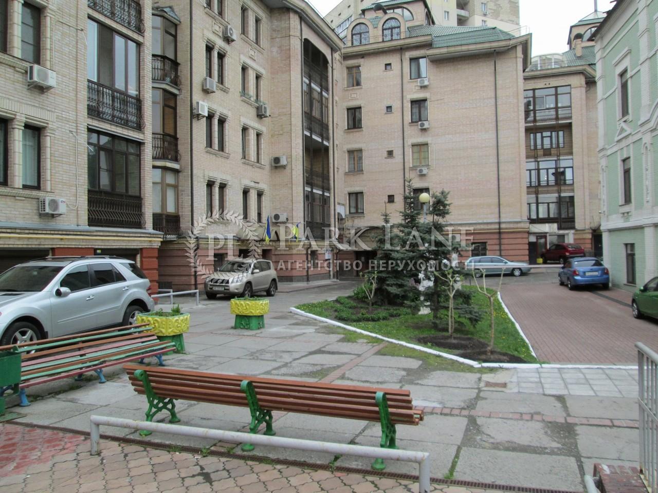 Квартира Бехтеревский пер., 14, Киев, B-98695 - Фото 1