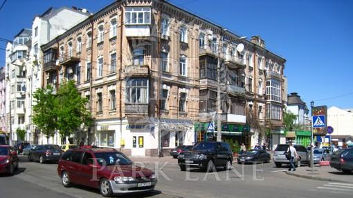 Квартира Хорива, 15, Киев, Z-782123 - Фото