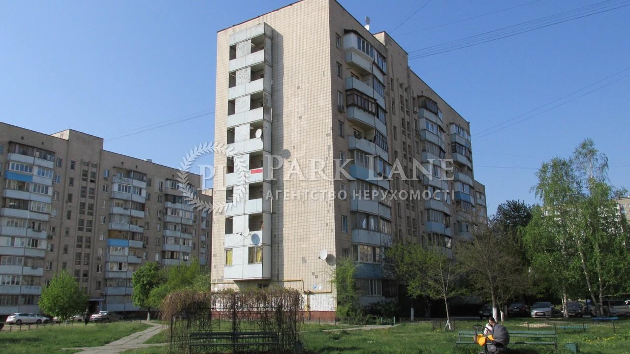 Квартира ул. Симиренко, 20а, Киев, Z-766784 - Фото 1