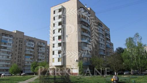 Квартира Симиренко, 20а, Киев, Z-766784 - Фото