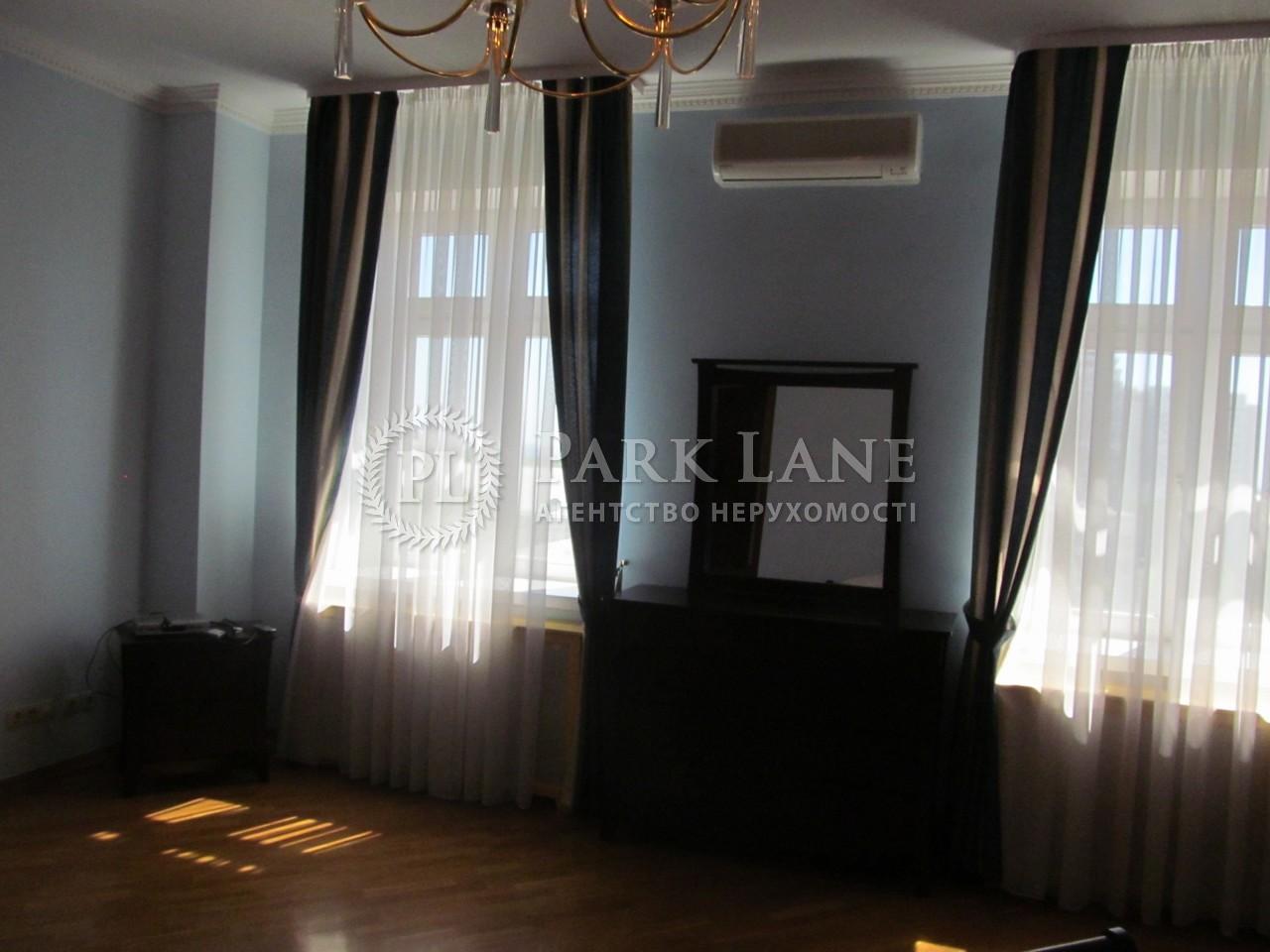 Квартира ул. Лескова, 1а, Киев, A-45986 - Фото 11