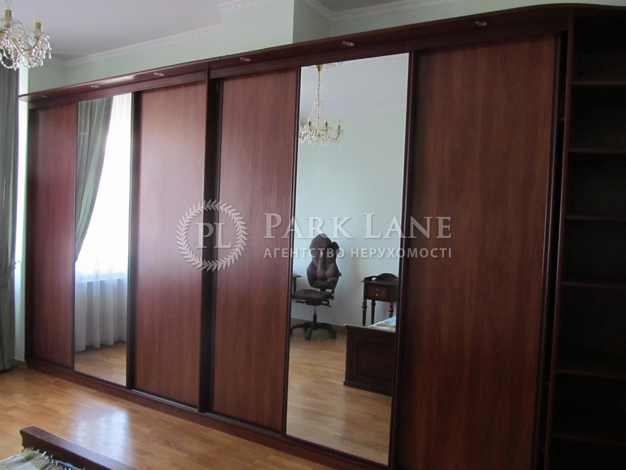 Квартира ул. Лескова, 1а, Киев, A-45986 - Фото 9