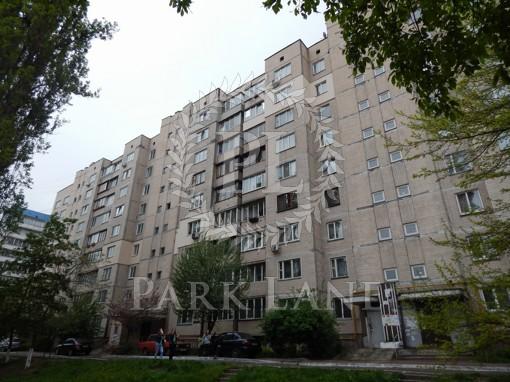 Квартира, R-18813, 12