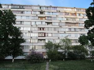 Квартира, X-32555, Малиновского Маршала, Оболонский