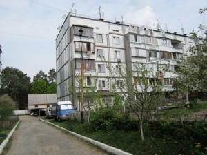 http://image.parklane.ua/403266566/full