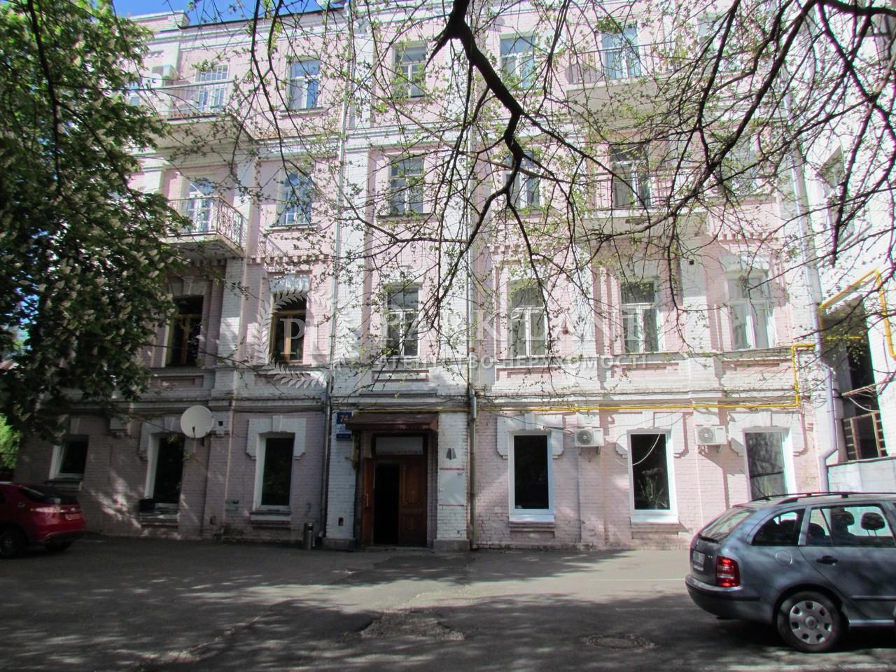 Квартира вул. Хмельницького Богдана, 74, Київ, D-35521 - Фото 1