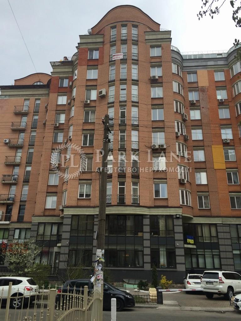 Офис, Z-315827, Павловская, Киев - Фото 1