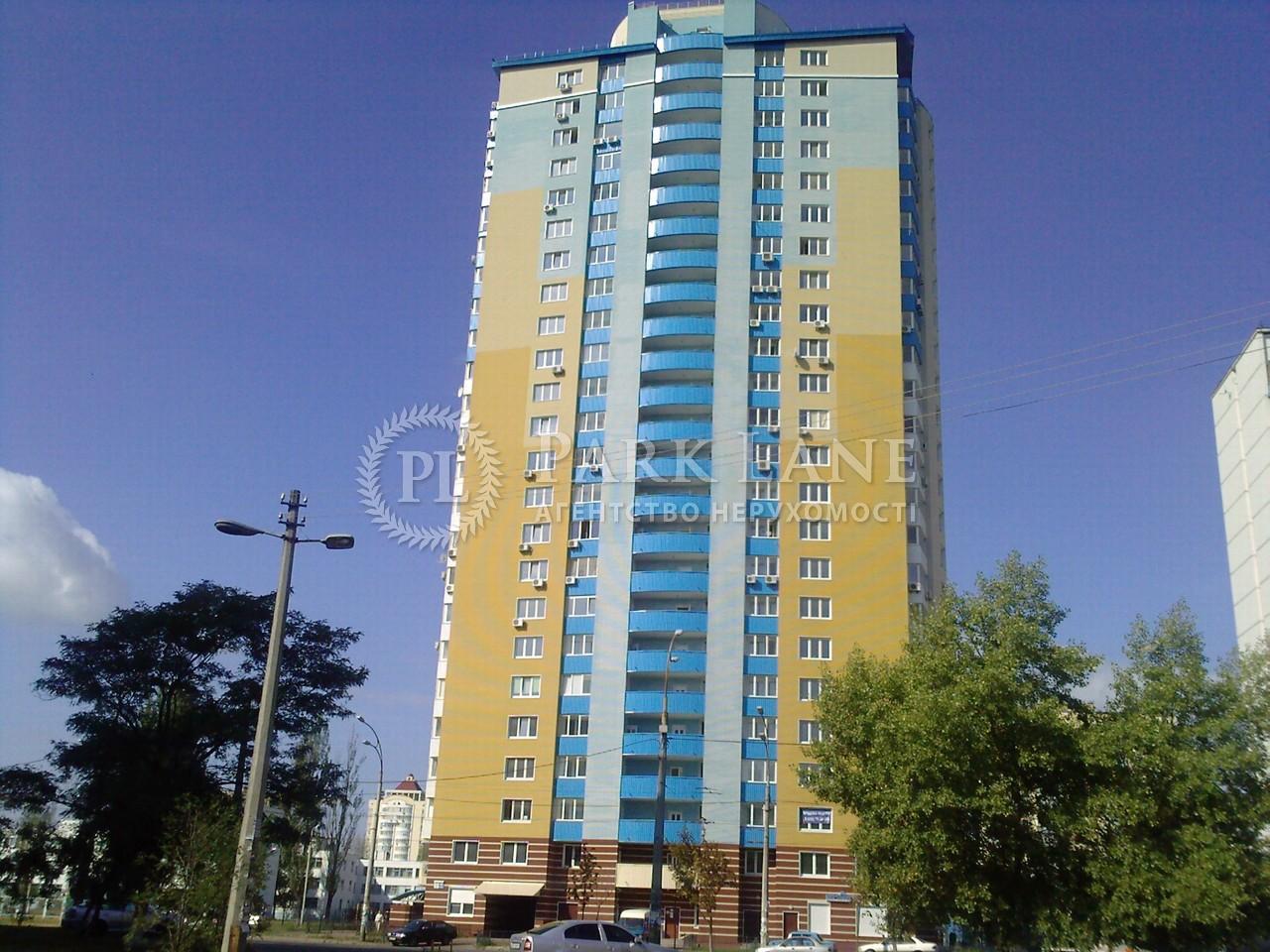 Квартира Героев Сталинграда просп., 47а, Киев, C-105371 - Фото 1