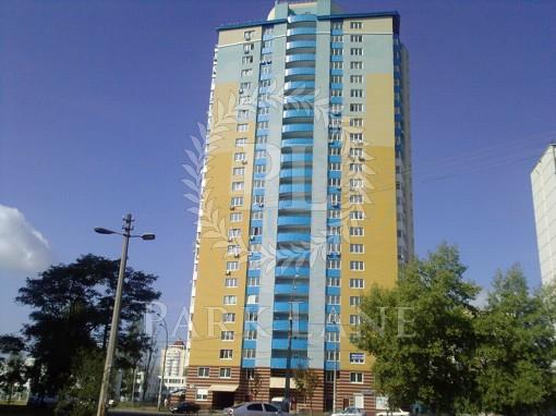 Квартира, Z-1637660, 47а