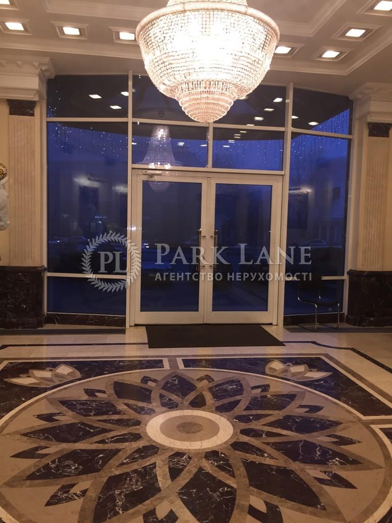 Офис, Леси Украинки бульв., Киев, Z-1495229 - Фото 3