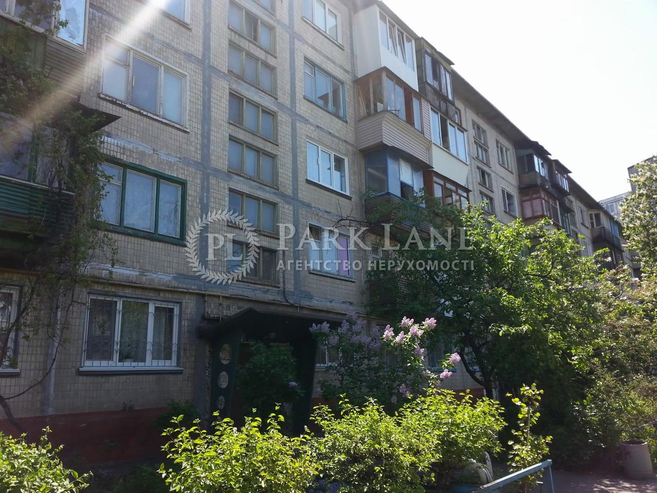 Квартира Дарницкий бульв., 15, Киев, R-34870 - Фото 14