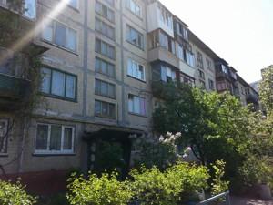 Квартира R-34870, Дарницкий бульв., 15, Киев - Фото 3