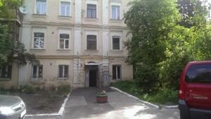 Офіс, L-11526, Гоголівська, Київ - Фото 1