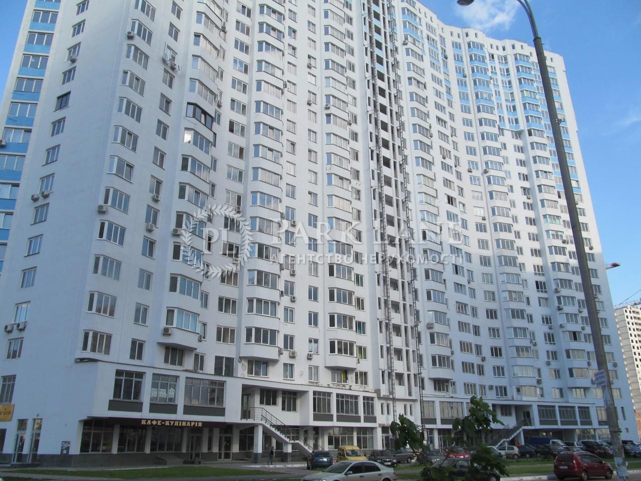 Офіс, вул. Чавдар Єлизавети, Київ, Z-229841 - Фото 8