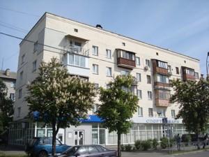 Магазин, Z-1257237, Верховної Ради бул., Київ - Фото 2