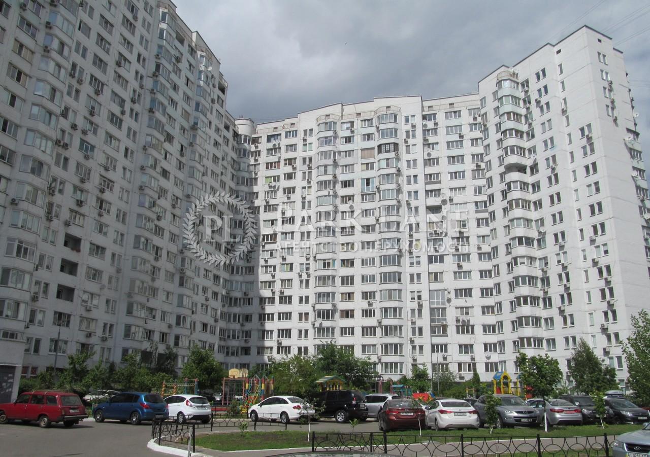Квартира Бажана Николая просп., 16, Киев, J-30097 - Фото 20