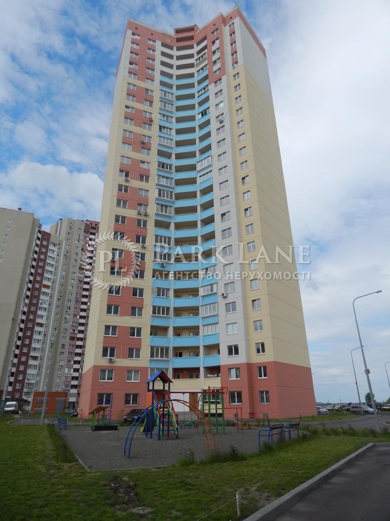 Квартира вул. Милославська, 2в, Київ, B-92349 - Фото 1
