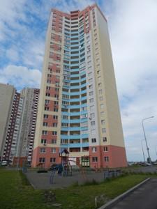 Квартира B-94534, Милославська, 2в, Київ - Фото 1