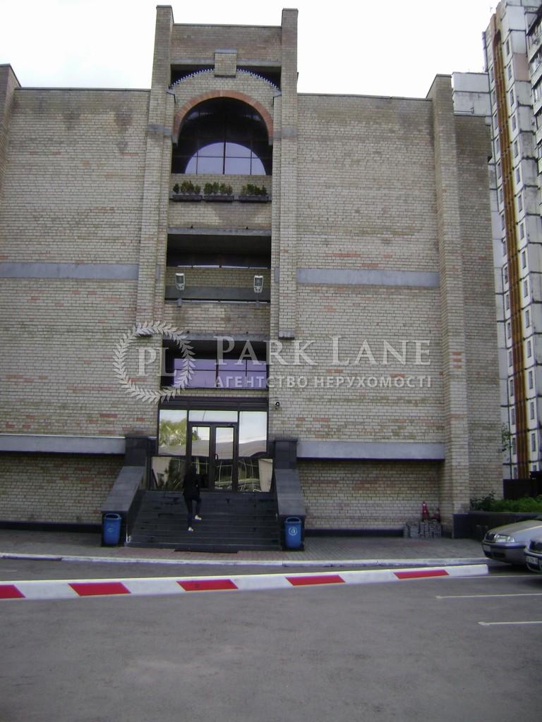 Офіс, вул. Довженка, Київ, X-13949 - Фото 1