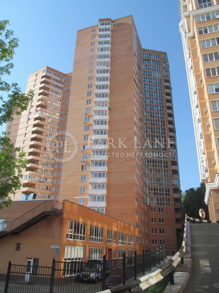 Квартира ул. Деловая (Димитрова), 2б, Киев, Z-281271 - Фото 1