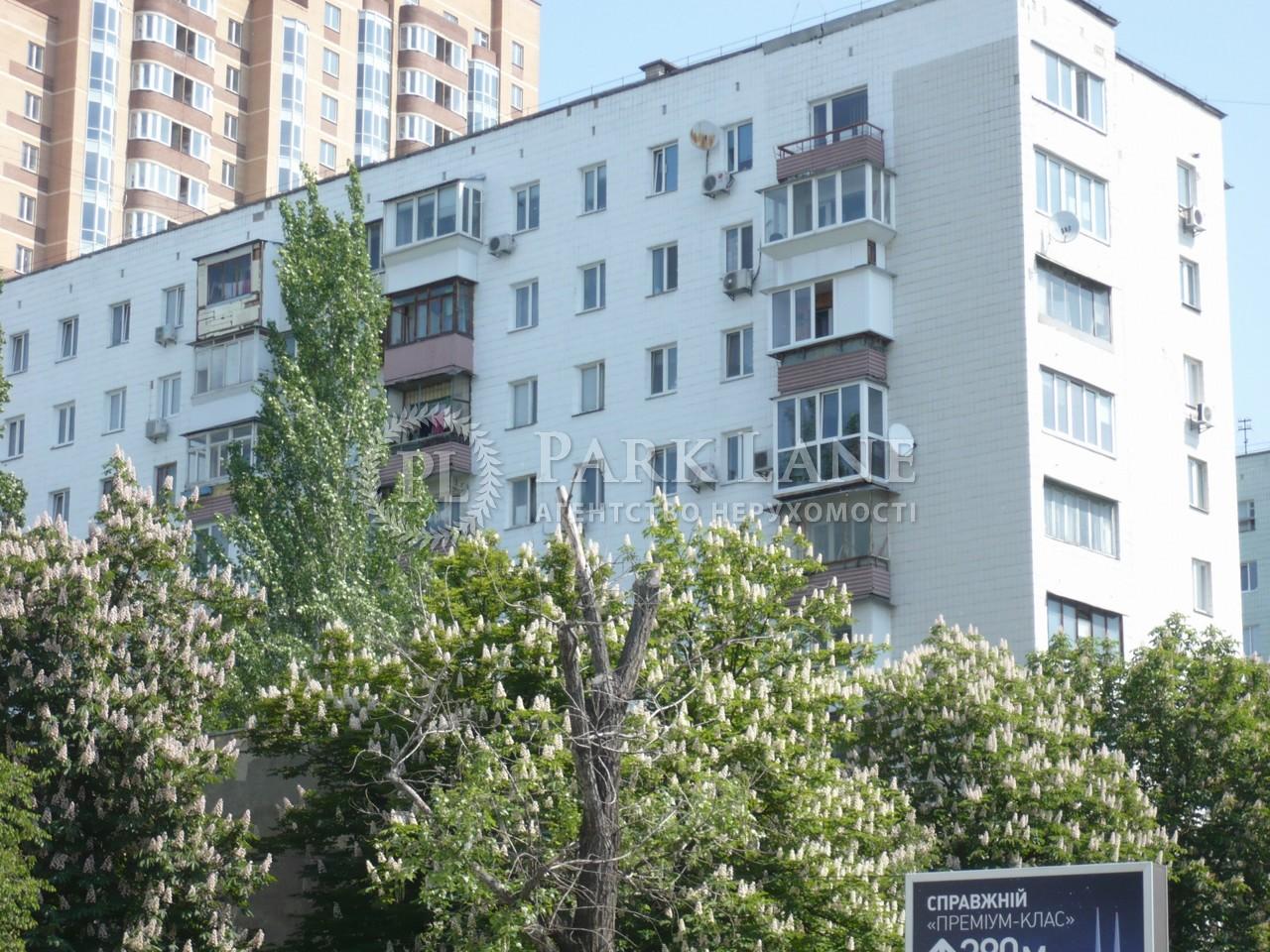 Салон краси, вул. Коновальця Євгена (Щорса), Київ, I-24587 - Фото 1