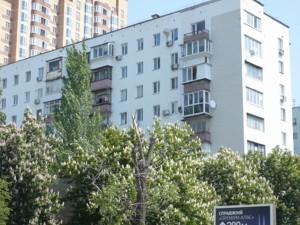 Салон краси, I-24587, Коновальця Євгена (Щорса), Київ - Фото 2