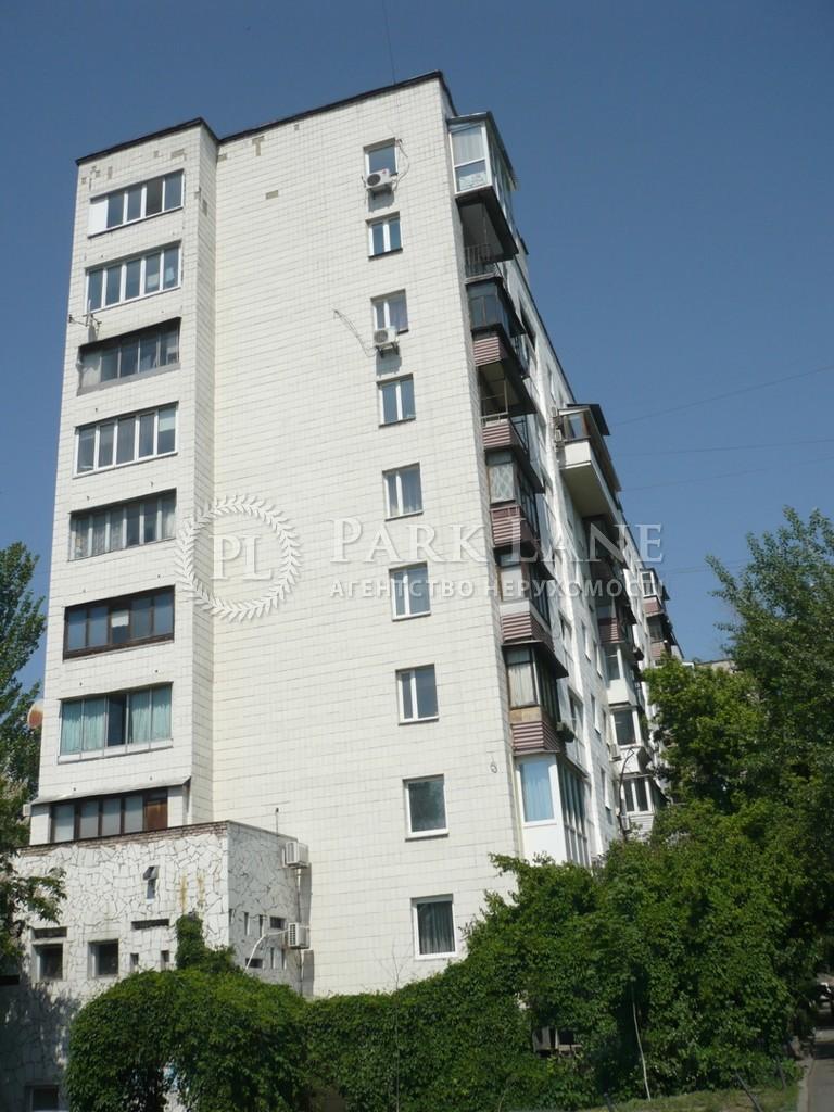 Салон краси, вул. Коновальця Євгена (Щорса), Київ, I-24587 - Фото 16