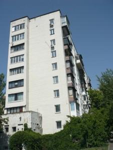 Салон краси, I-24587, Коновальця Євгена (Щорса), Київ - Фото 3