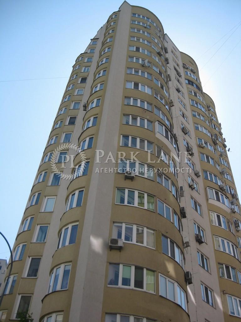 Квартира вул. Дніпровська наб., 25, Київ, Z-503178 - Фото 12