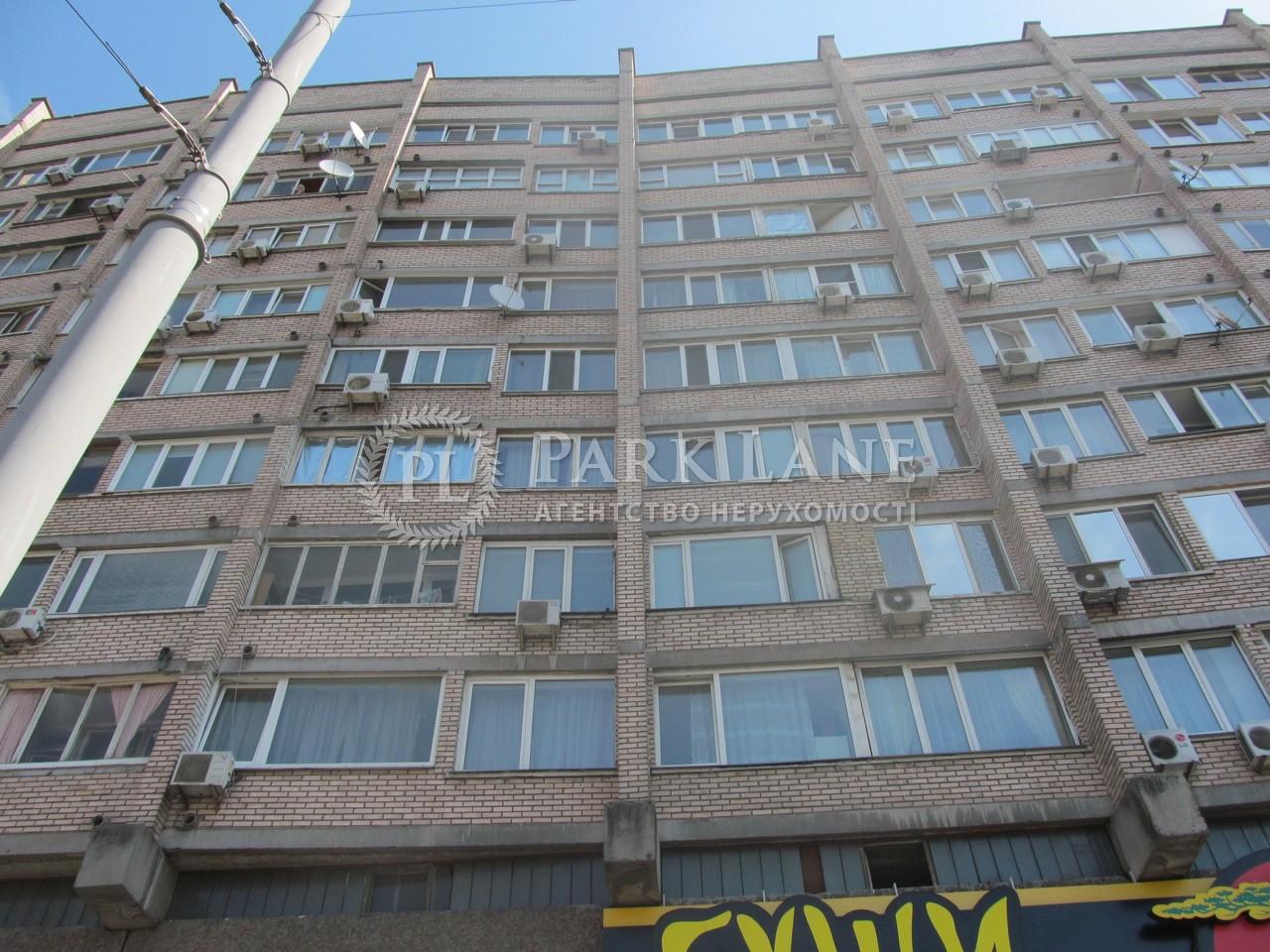 Квартира ул. Дмитриевская, 2, Киев, R-35855 - Фото 14