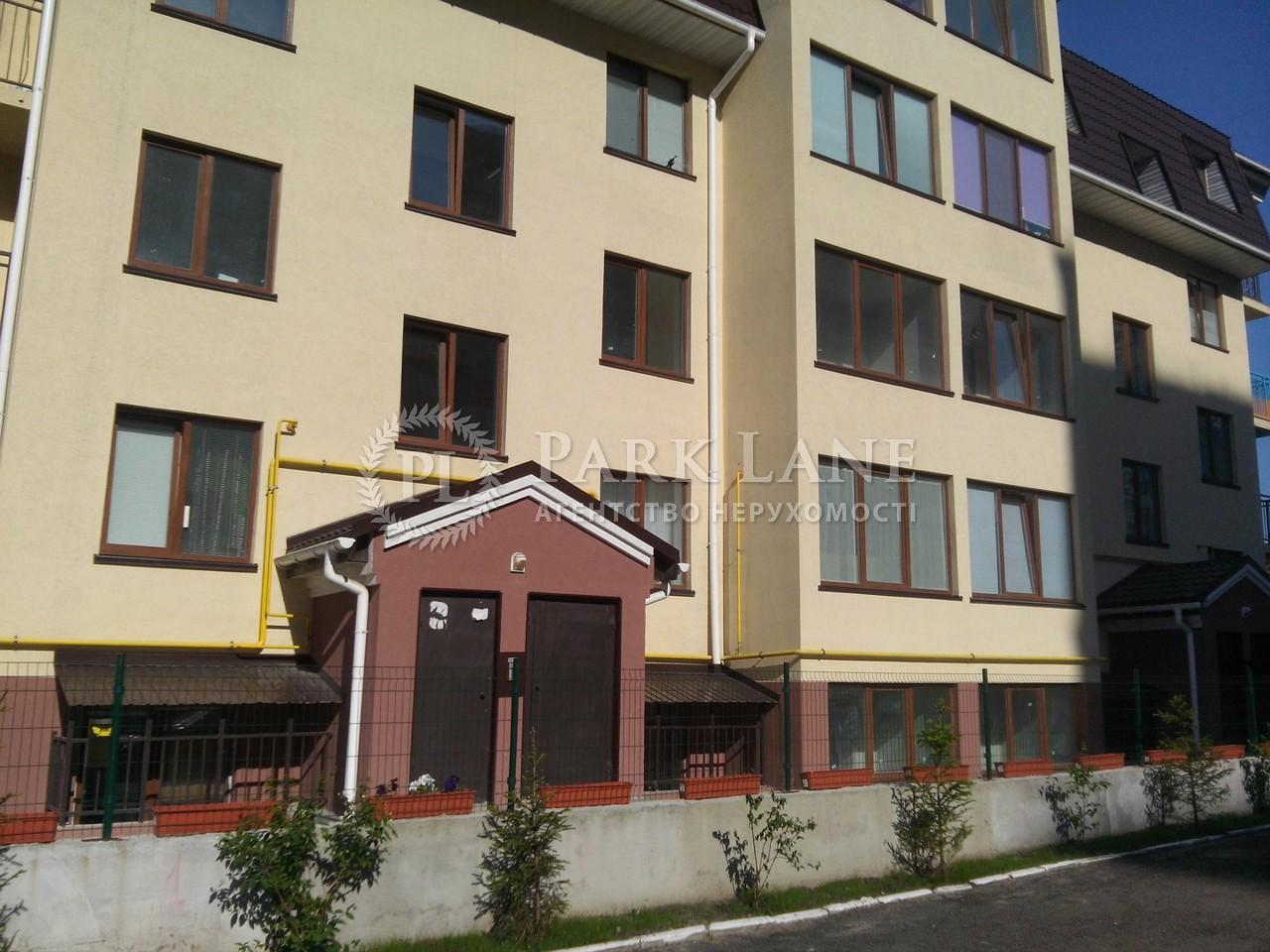 Квартира B-95786, Яворницкого Дмитрия (Коллонтай), 24, Киев - Фото 2