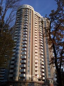 Паркінг, K-24989, Ризька, Київ - Фото 1