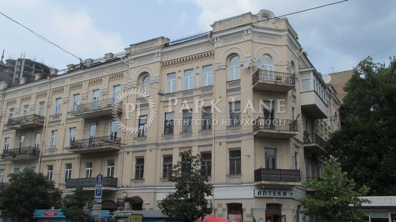 Квартира I-33591, Хмельницкого Богдана, 42, Киев - Фото 3