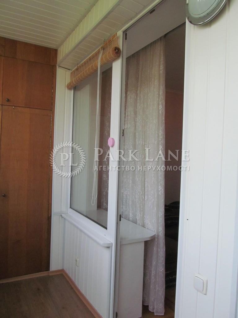 Квартира Леси Украинки бульв., 5а, Киев, Z-1503375 - Фото 28