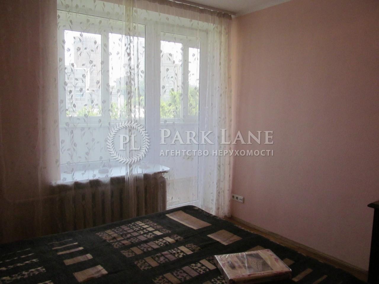 Квартира Леси Украинки бульв., 5а, Киев, Z-1503375 - Фото 11