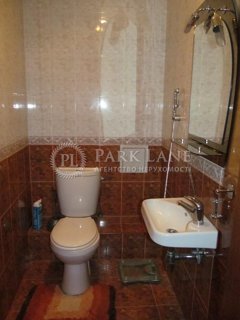 Квартира Леси Украинки бульв., 5а, Киев, Z-1503375 - Фото 22