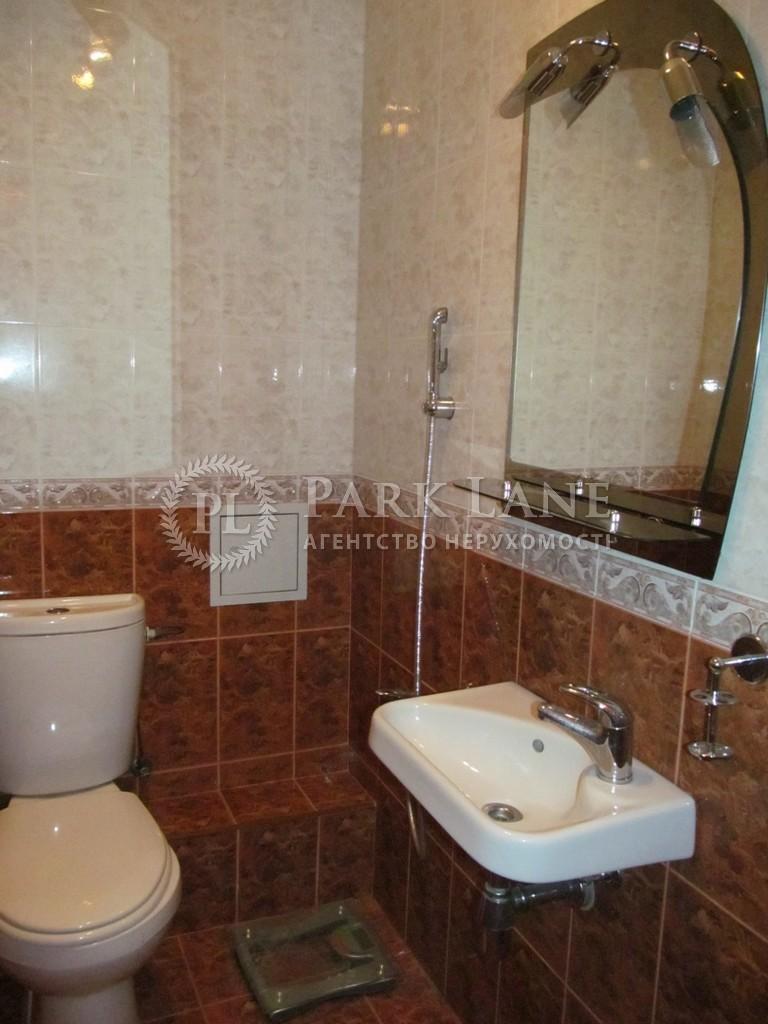 Квартира Леси Украинки бульв., 5а, Киев, Z-1503375 - Фото 23