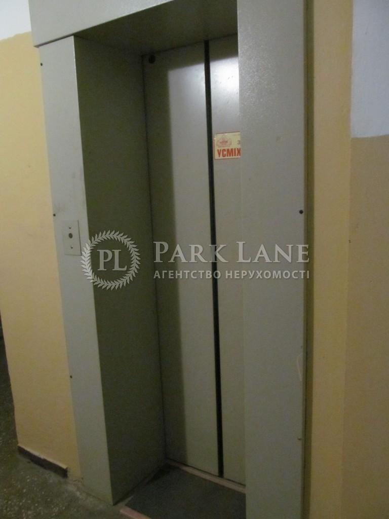 Квартира Леси Украинки бульв., 5а, Киев, Z-1503375 - Фото 32