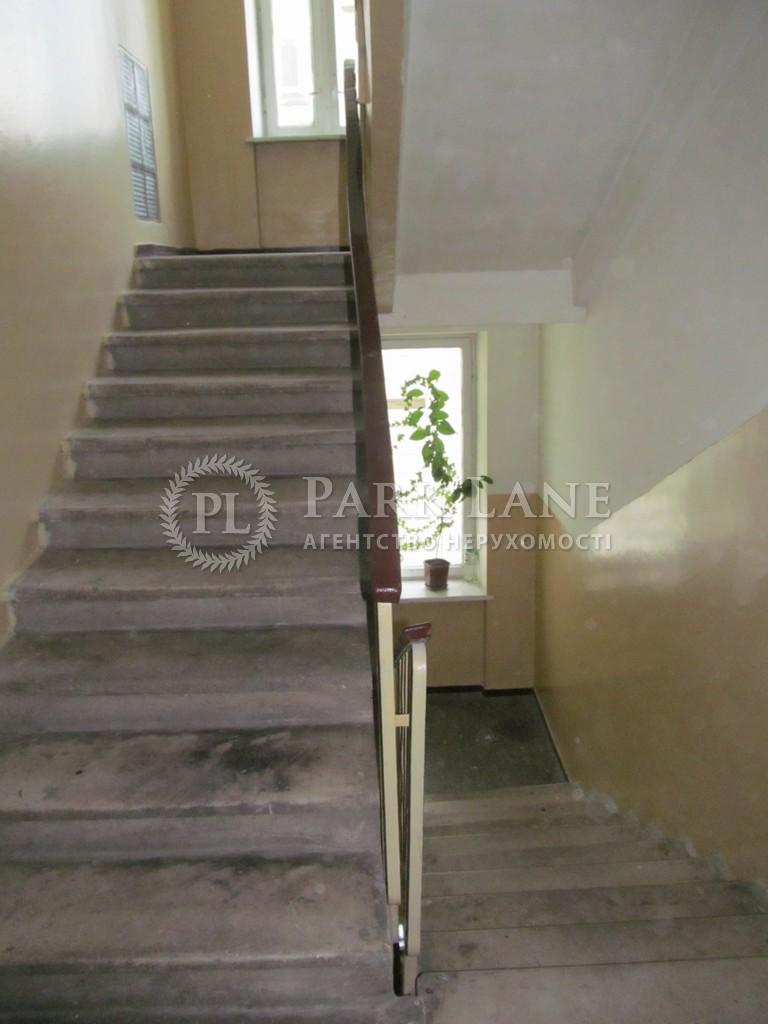 Квартира Леси Украинки бульв., 5а, Киев, Z-1503375 - Фото 33