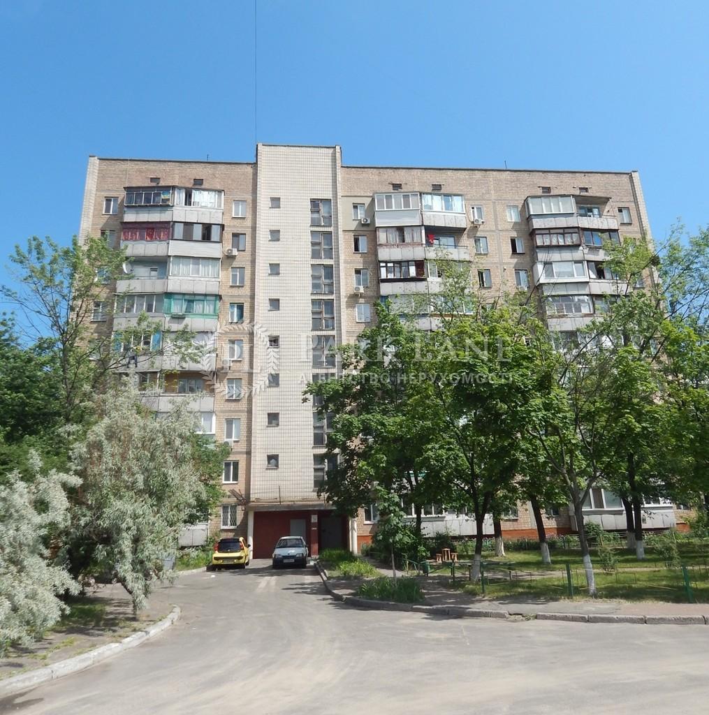 Квартира Оболонский просп., 34г, Киев, Z-739013 - Фото 1